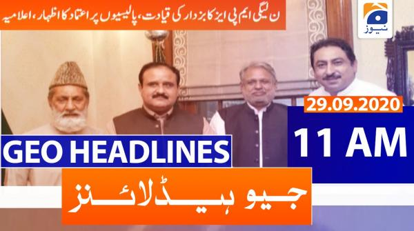 Geo Headlines 11 AM | 29th September 2020