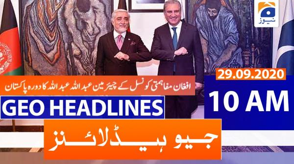 Geo Headlines 10 AM | 29th September 2020