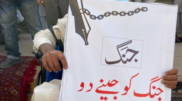 Protests held in various cities against arrest of  Mir Shakil-ur-Rahman