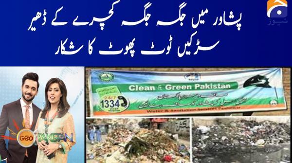 Peshawar Me Jagha Jagha Kachray K Dhair, Sarkain Toor Phoot Ka Shikar