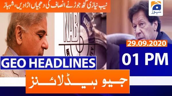 Geo Headlines 01 PM | 29th September 2020