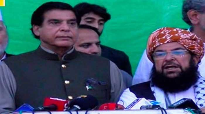 PDM meeting slams 'shrinking space for democracy' in Pakistan