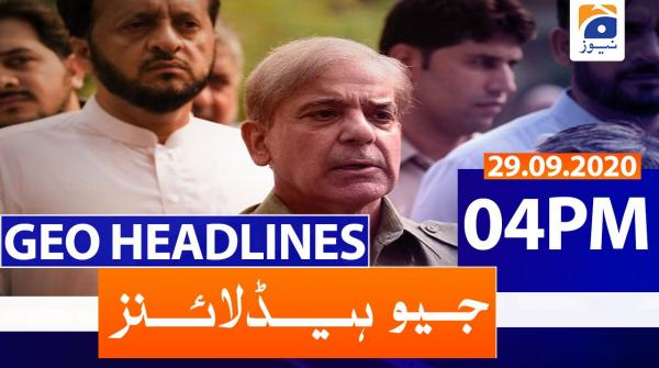 Geo Headlines 04 PM | 29th September 2020