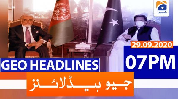Geo Headlines 07 PM | 29th September 2020