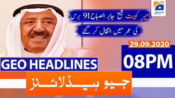 Geo Headlines 08 PM | 29th September 2020