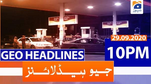 Geo Headlines 10 PM | 29th September 2020