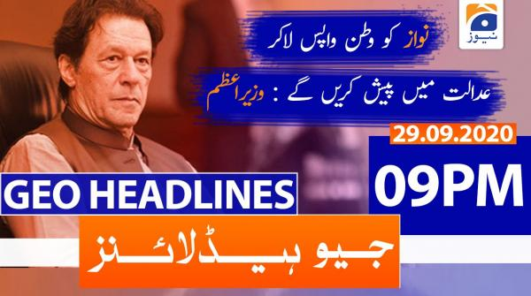 Geo Headlines 09 PM | 29th September 2020