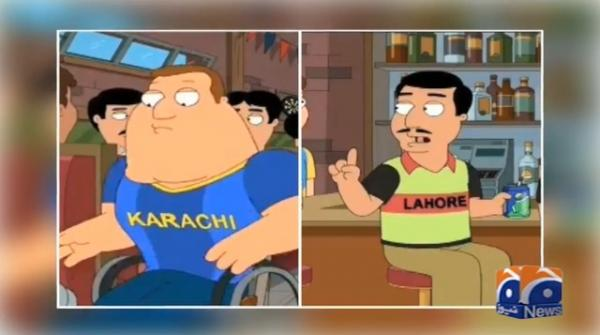 PSL's popularity reaches US, shown in new season of popular animated TV series