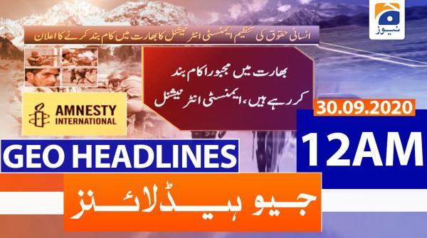 Geo Headlines 12 AM | 30th September 2020