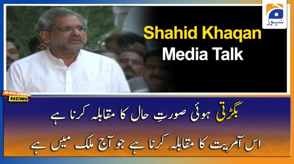 Shahid Khaqan Abbasi Media Talk | 30th September 2020
