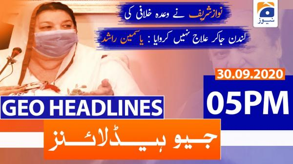 Geo Headlines 05 PM | 30th September 2020