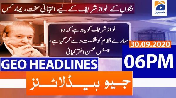 Geo Headlines 06 PM | 30th September 2020