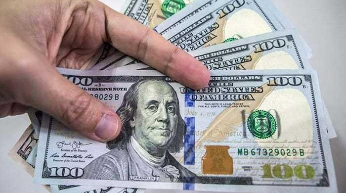 US Dollar, UK Pound Sterling and other currency rates in Pakistan today