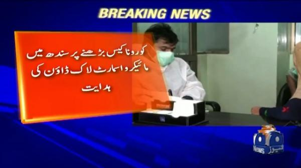 Sindh prepares for coronavirus lockdown again