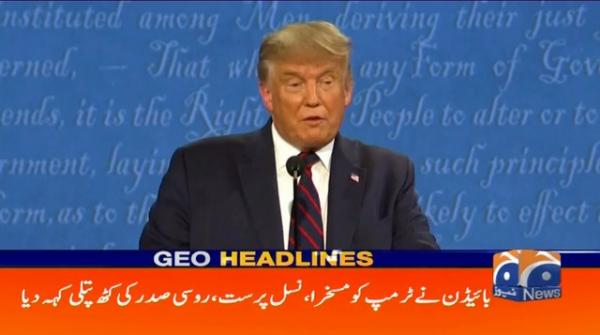 Geo Headlines 09 AM | 30th September 2020