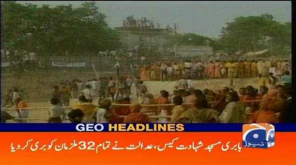 Geo Headlines 04 PM | 30th September 2020