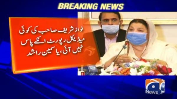 Nawaz Sharif broke his promise, did not seek treatment in London: Punjab health minister