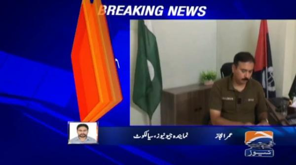 Indian agent arrested from Sialkot, say police