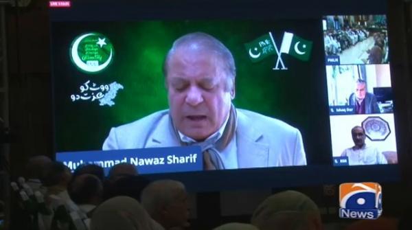 ماضی میں بھی میں نے افواج پاکستان کی خدمت کی ہے،سابق وزیراعظم نواز شریف