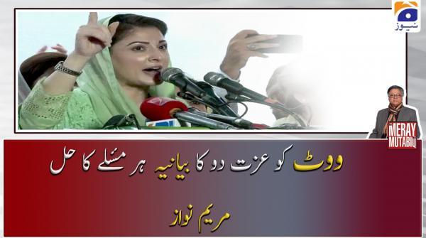 Vote ko Izzat do ka bayaniya har masley ka hal, Maryam Nawaz