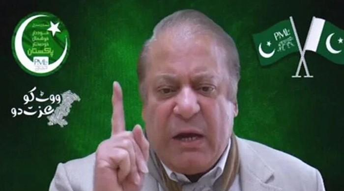 UK group cancels protest against Nawaz Sharif after PTI leader announces parallel event