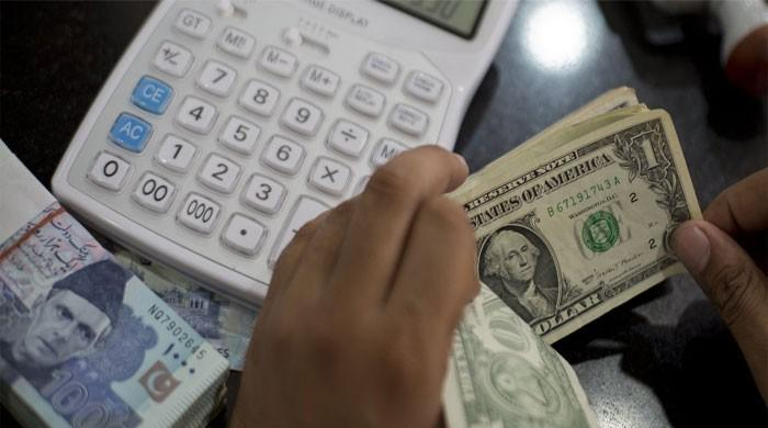 USD to PKR and other currency rates in Pakistan on October 16