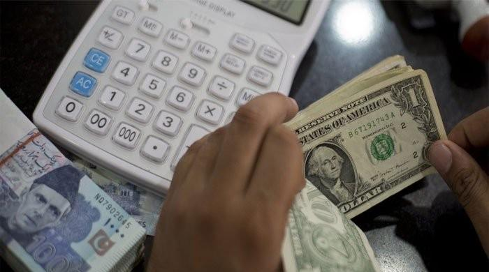 USD to PKR and other currency rates in Pakistan on October 18