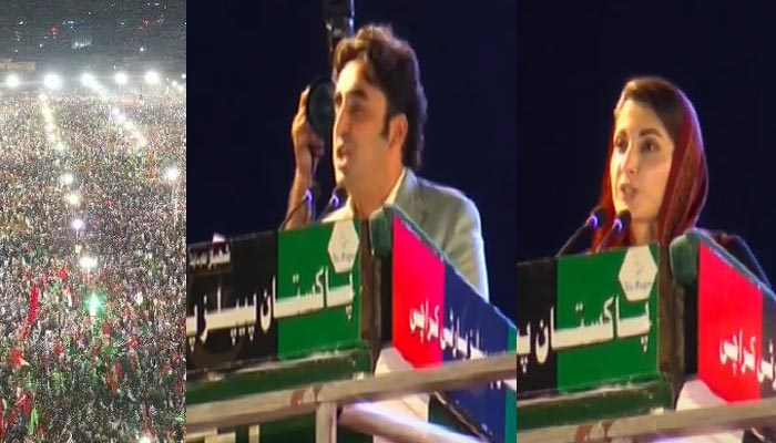 PPP chairman Bilawal Bhutto Zardari(Centre) and PML-N vice president Maryam Nawaz addressing the Karachi rally at Bagh-e-Jinnah, on October 18, 2020. — YouTube
