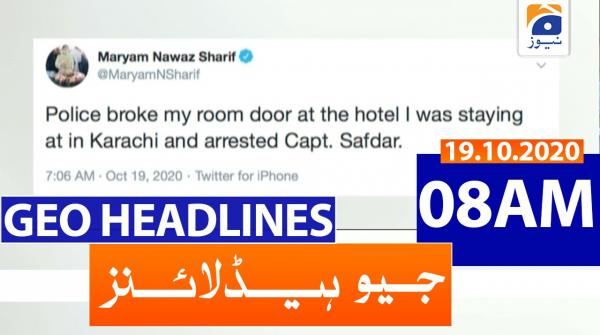 Geo Headlines 08 AM | 19th October 2020