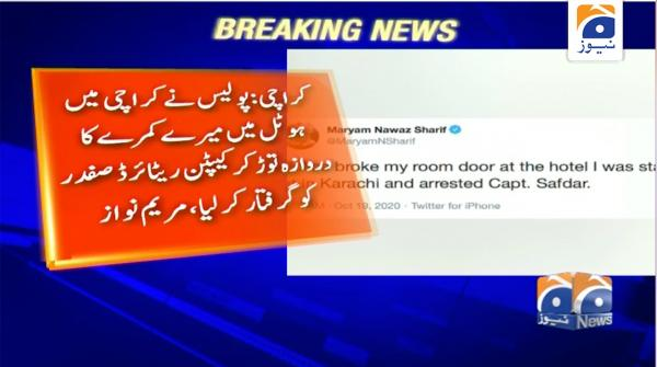 Capt (retd) Safdar arrested from hotel in Karachi