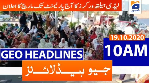 Geo Headlines 10 AM | 19th October 2020