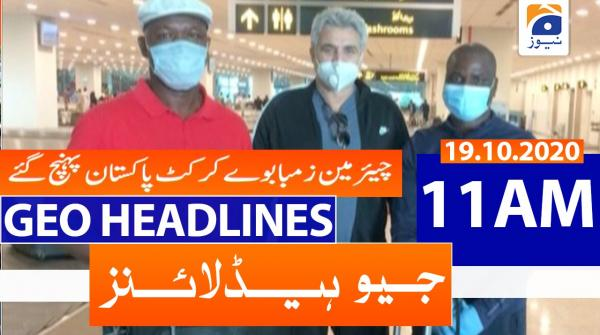 Geo Headlines 11 AM | 19th October 2020