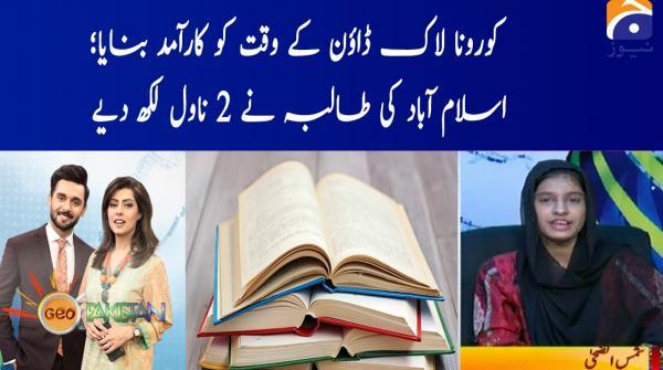 Corona Lockdown K waqt Ko Kaaramad Banaya, Islamabad Ki Taliba Ne 2 Novel Likh Diye