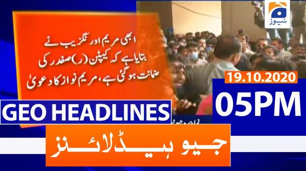 Geo Headlines 05 PM | 19th October 2020