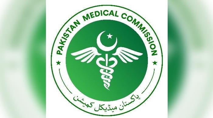 MDCAT 2020: PMC announces syllabus for medical test