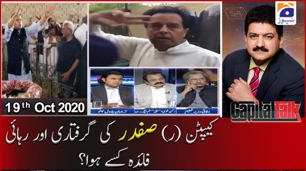 Capital Talk | Hamid Mir | 19th October 2020