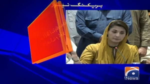 PML-N vice president Maryam Nawaz says she understands