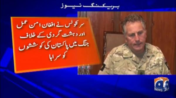 Meeting of Chief of Defense Staff of UK with COAS Bajwa