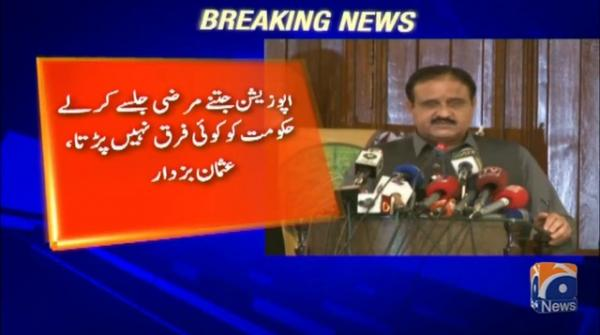 Govt does not care how many rallies opposition holds: Usman Buzdar