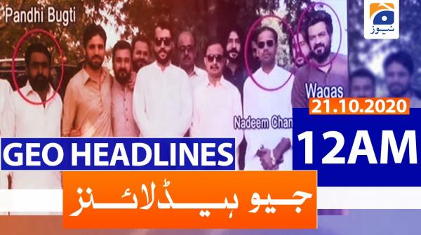 Geo Headlines 12 AM | 21st October 2020