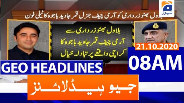 Geo Headlines 08 AM | 21st October 2020