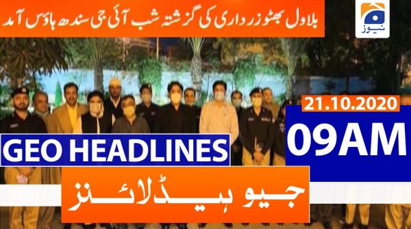 Geo Headlines 09 AM | 21st October 2020