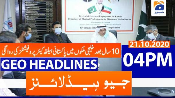 Geo Headlines 04 PM | 21st October 2020