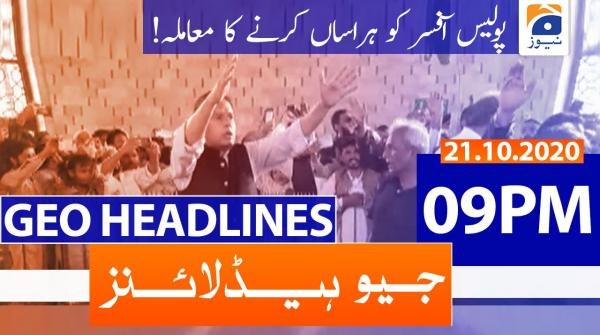 Geo Headlines 09 PM | 21st October 2020