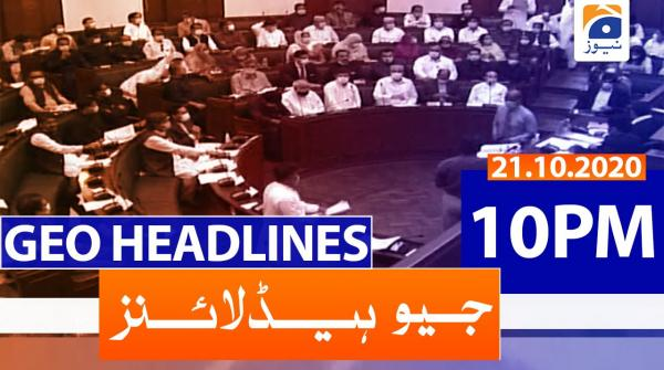 Geo Headlines 10 PM | 21st October 2020