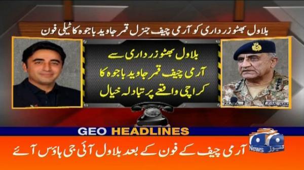 Geo Headlines 11 PM | 20th October 2020