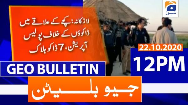 Geo Bulletin 12 PM | 22nd October 2020