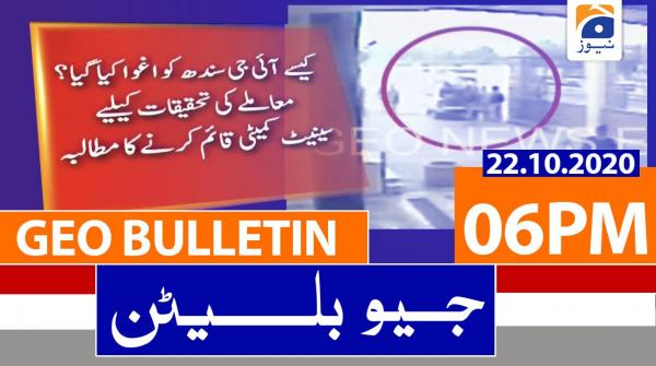 Geo Bulletin 06 PM | 22nd October 2020
