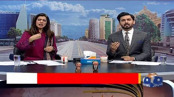 جیو پاکستان - 23 اکتوبر 2020ء