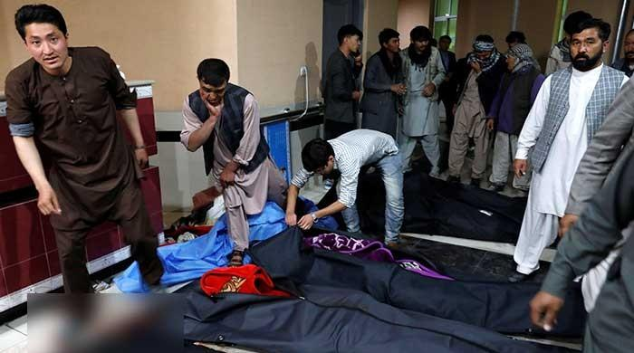 Pakistan condemns in 'strongest possible terms' terrorist attack at Kabul education centre